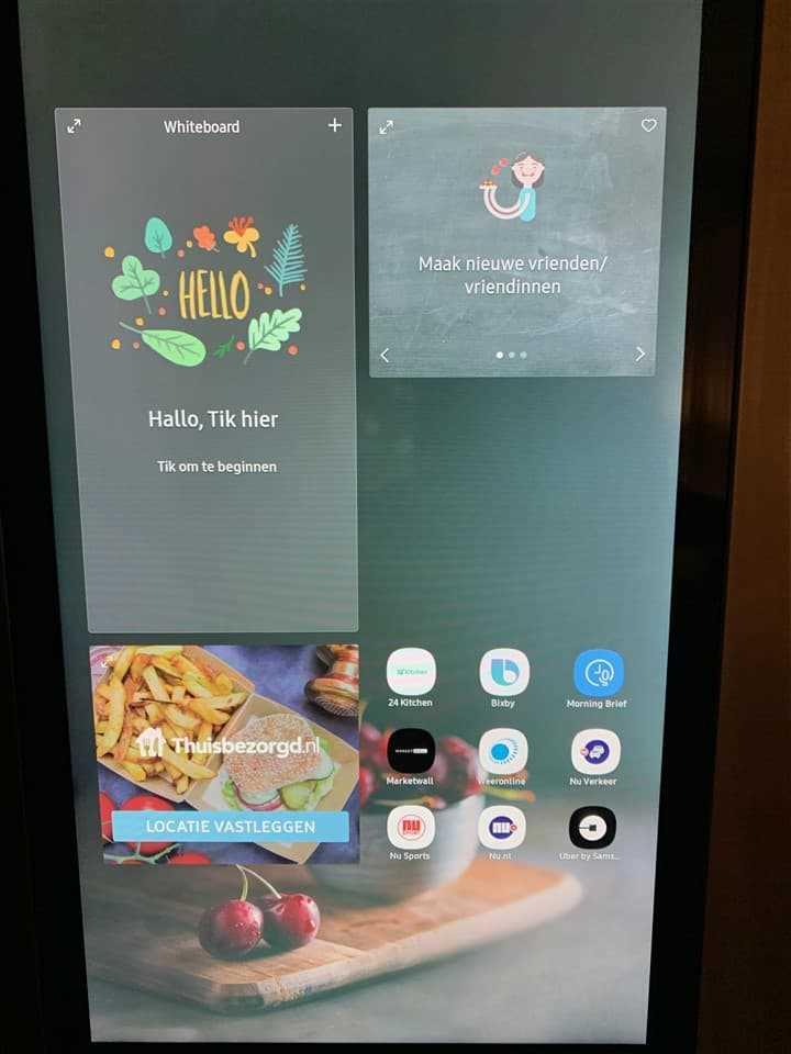 Samsung Family Hub (6)