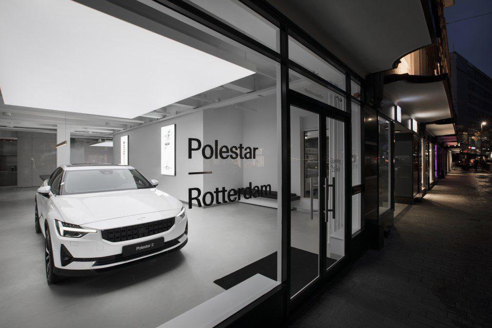 Polestar Space Rotterdam